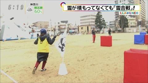 kushiro18012012