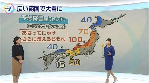 kikuchi18012425