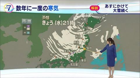 kikuchi18012401