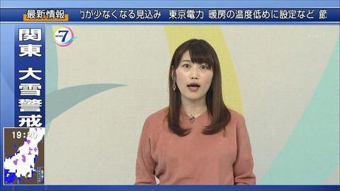 kikuchi18012218