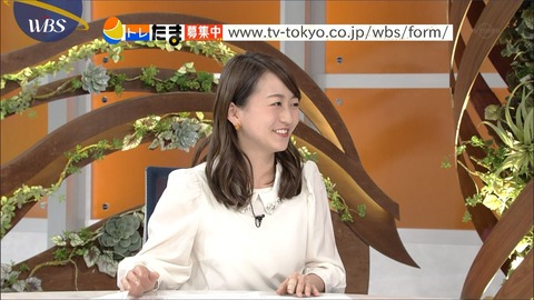 katafuchi18012220