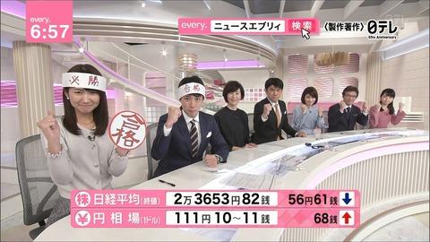 nakajima18011221