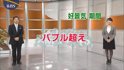aiuchi18011101