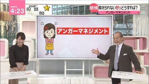 nakajima18012507