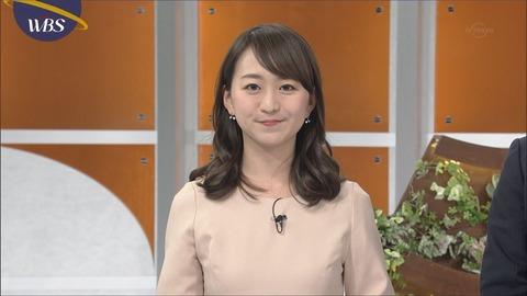 katafuchi18011519