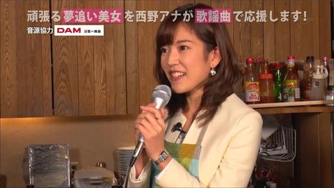 nishino18012204
