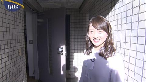 katafuchi18011606