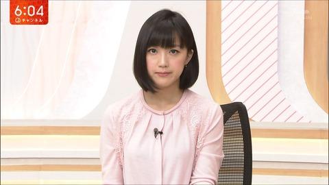takeuchi18011716