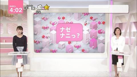 nakajima18010909