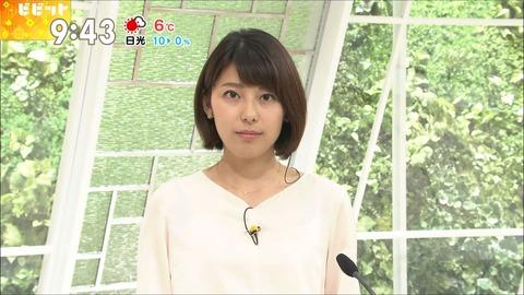 kamimura18011806