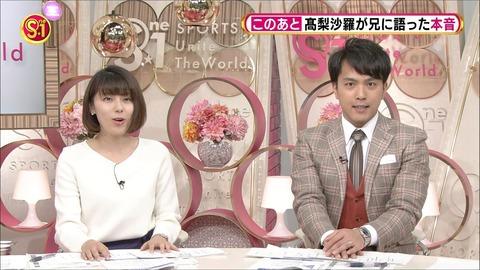 kamimura18012103