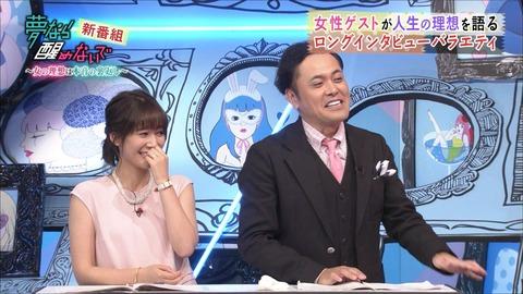 yoshida17101012