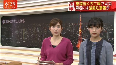 takeuchi18011601
