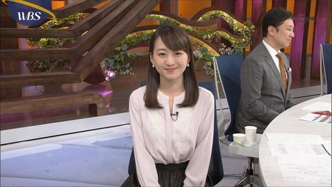 katafuchi18012306
