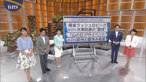 aiuchi17081011