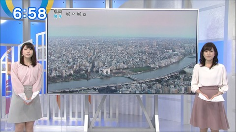 nishino18011908