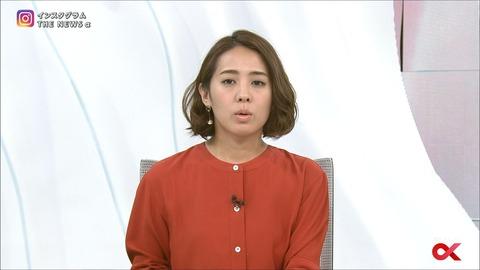 tsubakihara18011001