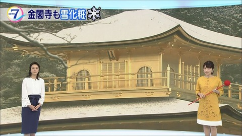 kikuchi17121403