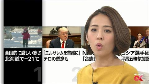 tsubakihara17120602