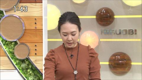 takahata18011804