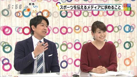 yamanaka18012006