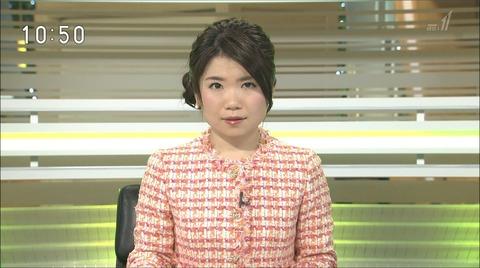 hasegawa18010201
