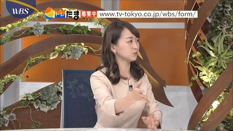 katafuchi18011517
