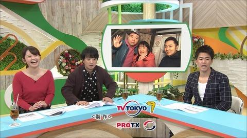 takezaki18010904