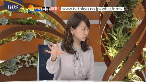 katafuchi18011619