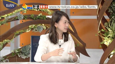 katafuchi18012219