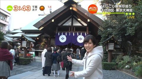 nishino18011501