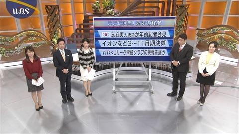 aiuchi18010905
