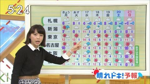 yamagata18011518