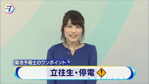 kikuchi18012434