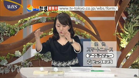 katafuchi17100913