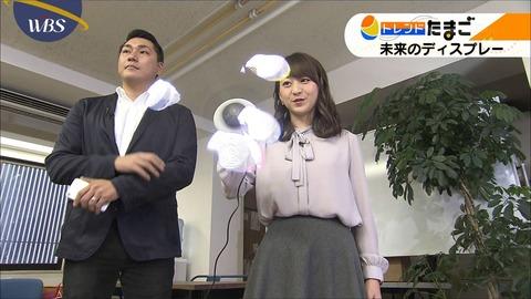 katafuchi18011614
