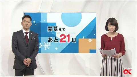 suzuki18011901
