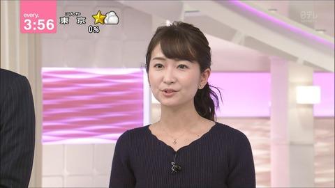 nakajima18010903