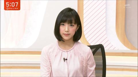 takeuchi18011709