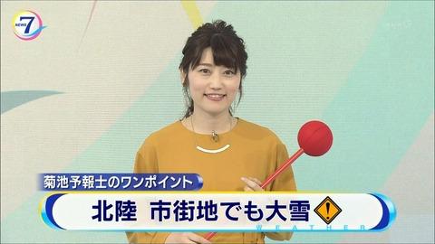 kikuchi18011112