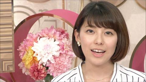 kamimura18010707