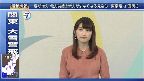 kikuchi18012217