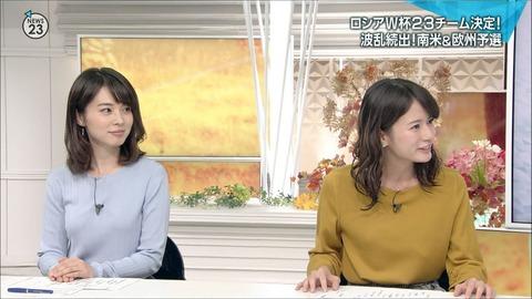 minagawa17101117