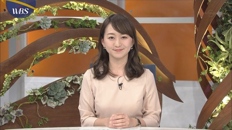 katafuchi18011504