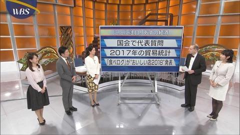 katafuchi18012328