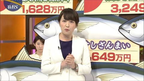 aiuchi18010505