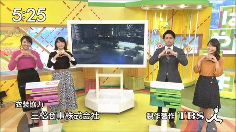 yamagata18011520