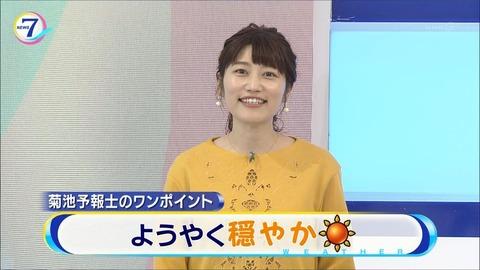 kikuchi17121421