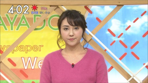 yamagata18011502