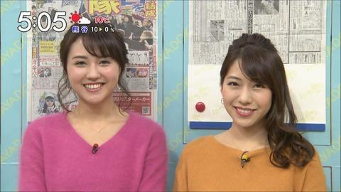 yamagata18011515